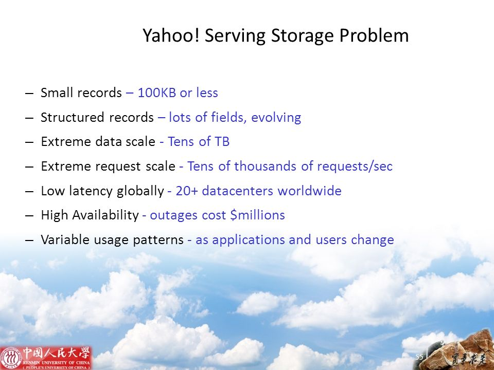 Yahoo! Serving Storage Problem