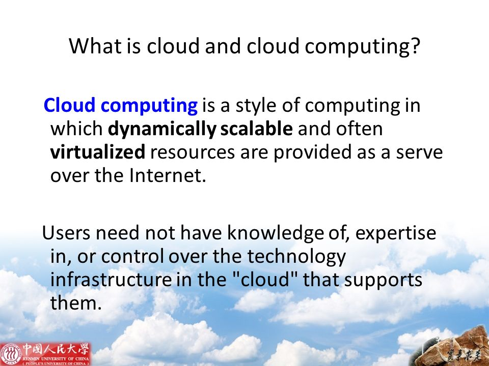 What is cloud and cloud computing