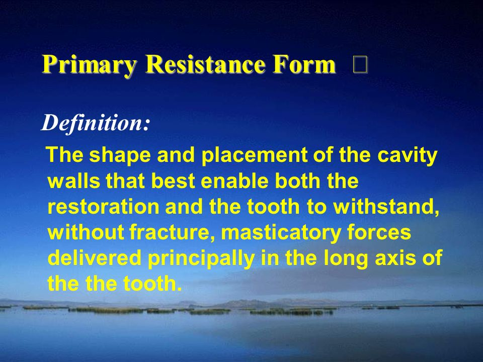 Primary Resistance Form Ⅰ