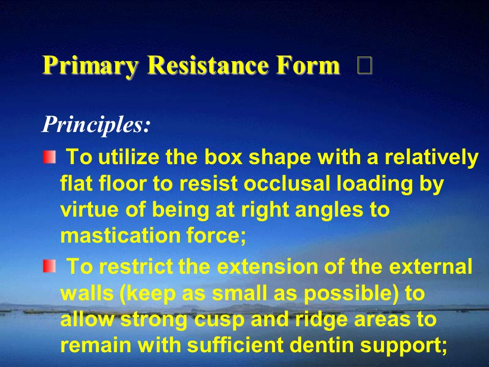 Primary Resistance Form Ⅱ