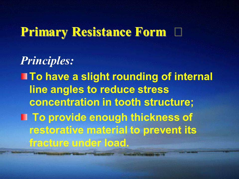 Primary Resistance Form Ⅲ