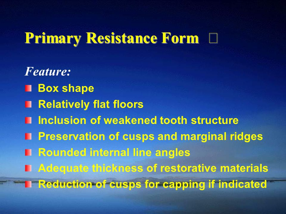 Primary Resistance Form Ⅳ