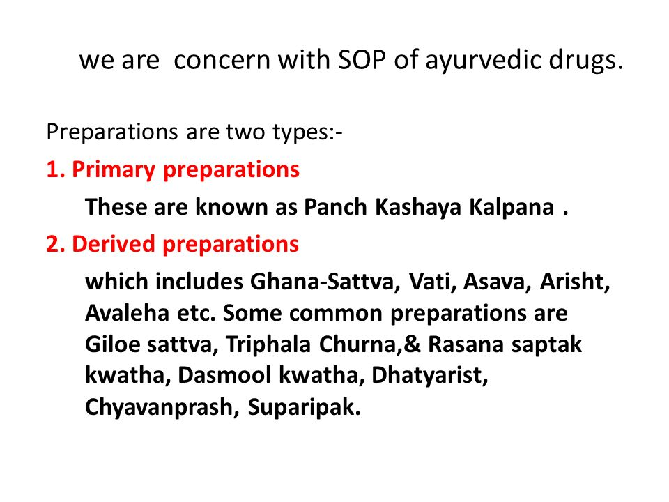 we are concern with SOP of ayurvedic drugs.