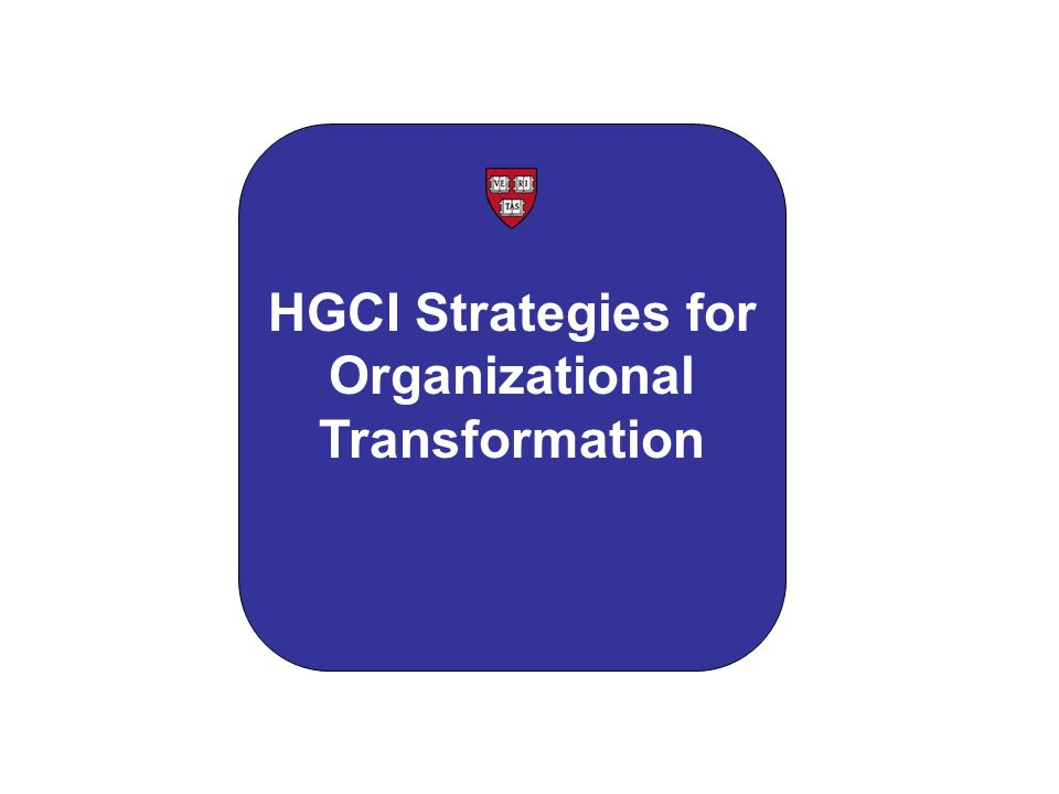 HGCI Strategies for Organizational Transformation