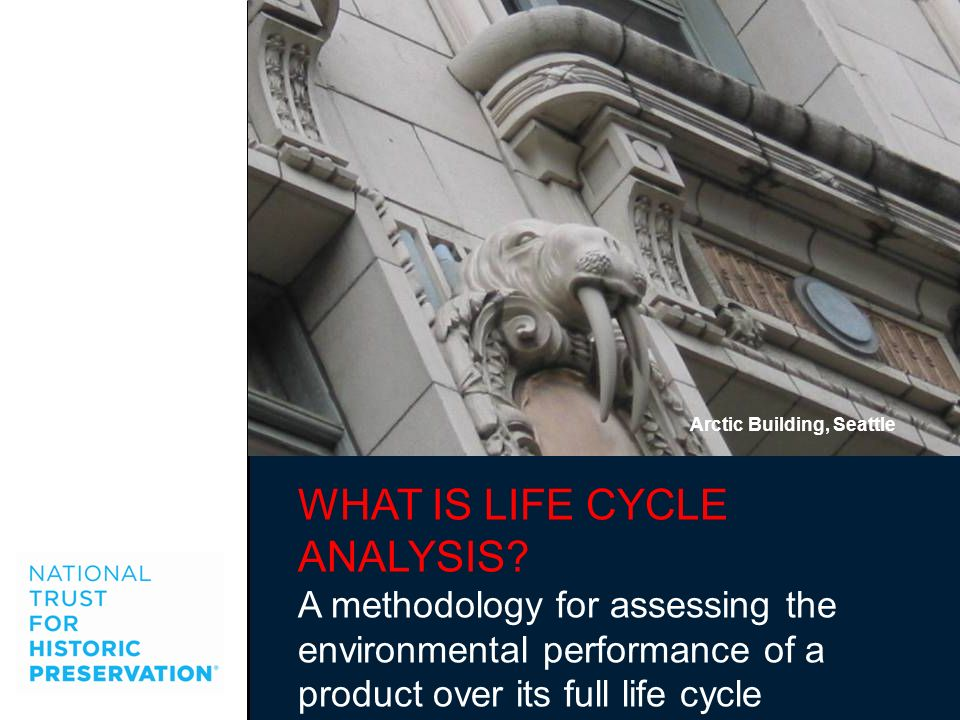 WHAT IS LIFE CYCLE ANALYSIS