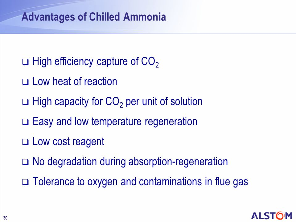 Advantages of Chilled Ammonia