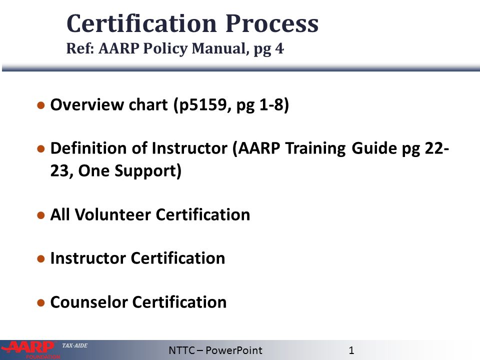 Certification Process Ref Aarp Policy Manual Pg 4 Ppt Video