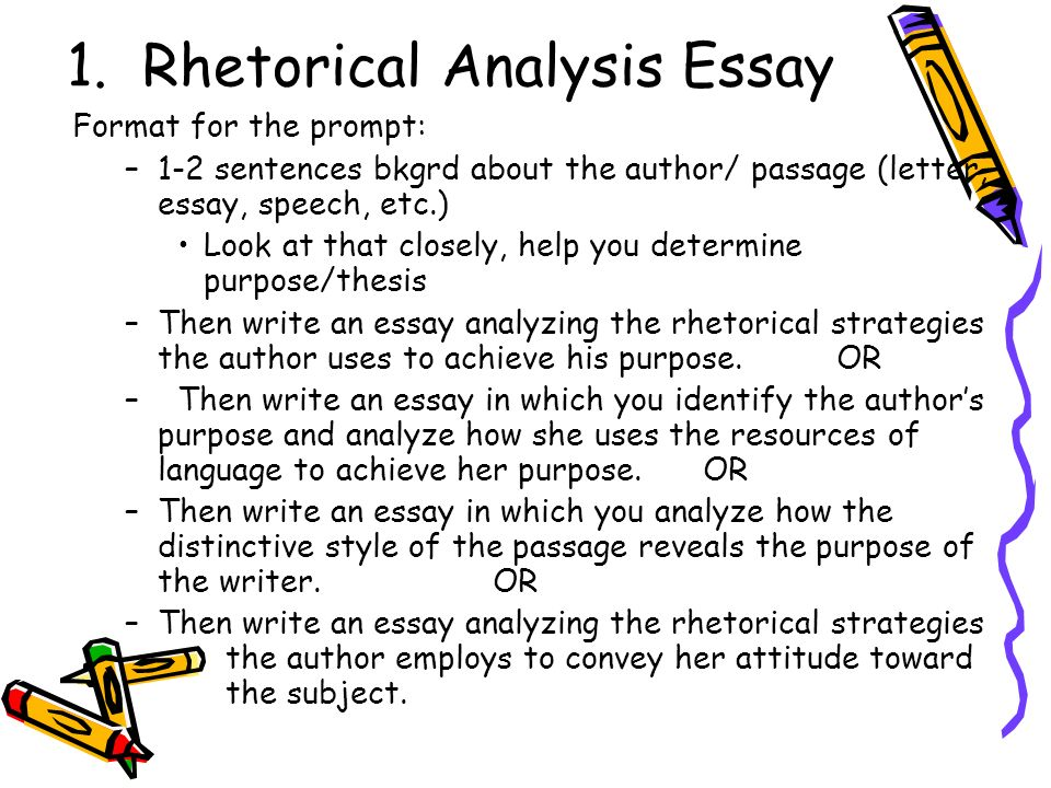 Essay on rhetorical analysis