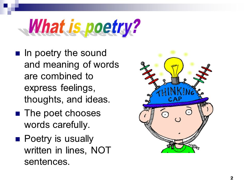 understanding poetry Famous understanding poems written by famous poets examples of famous understanding poetry from the past and present read famous understanding poems considered to.