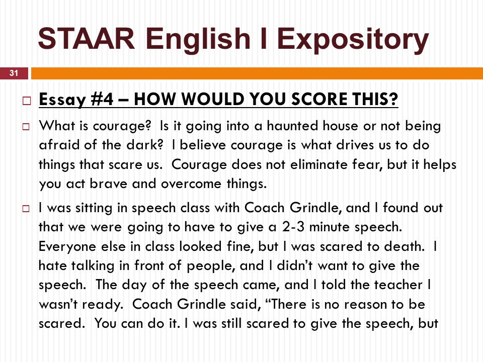 description of a house an essay