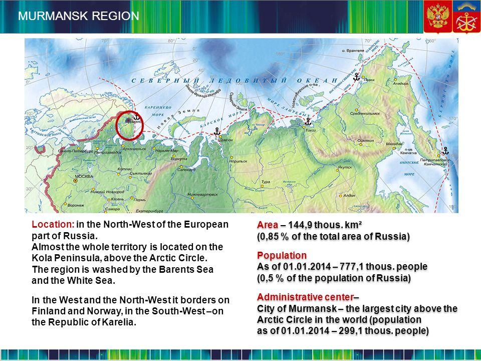 Week7, Step5: Region and above - Week 7