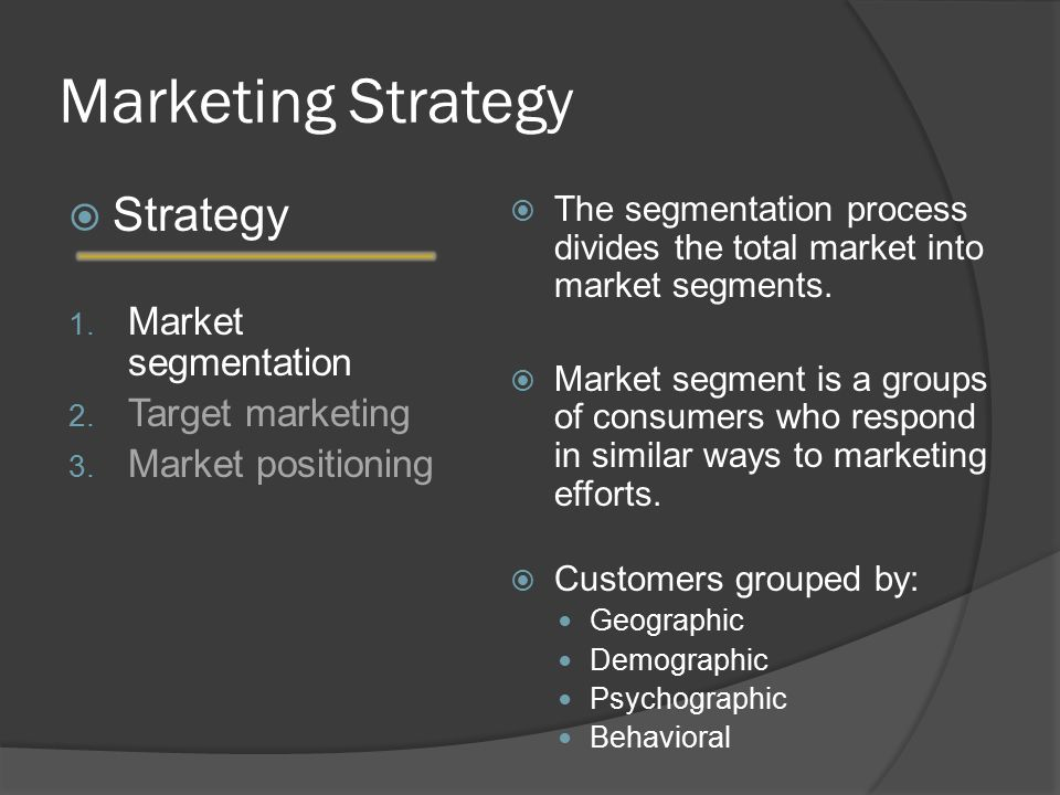 Differentiated Segmentation Strategy