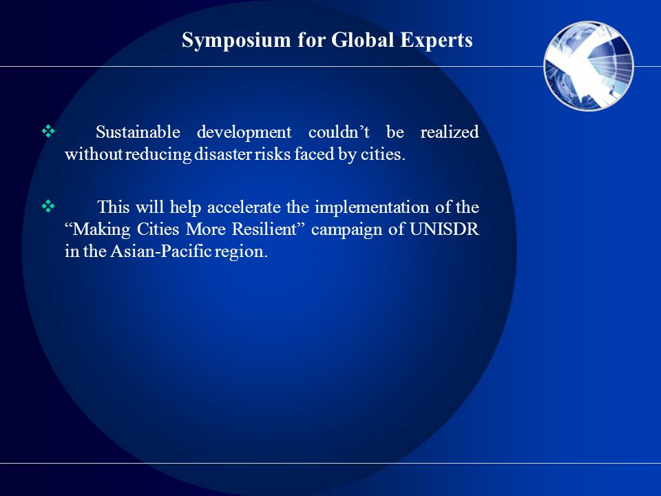 Symposium for Global Experts