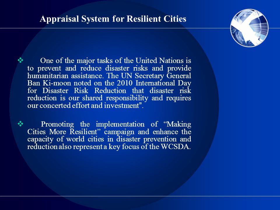 Appraisal System for Resilient Cities