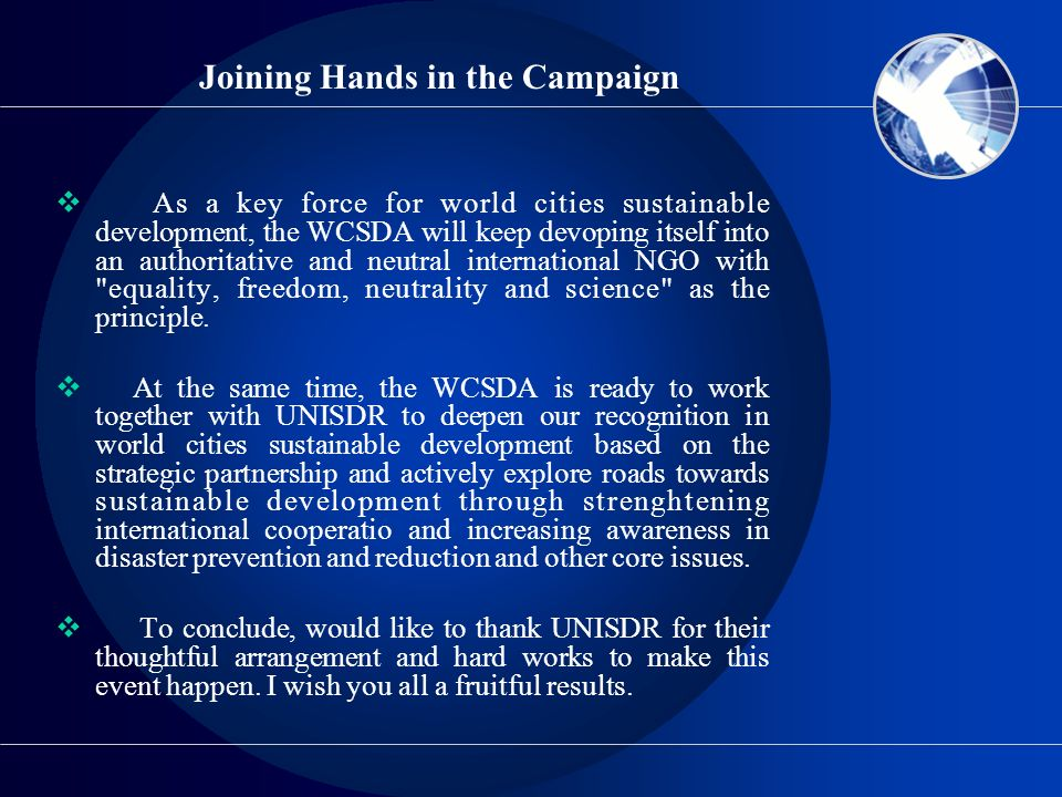 Joining Hands in the Campaign