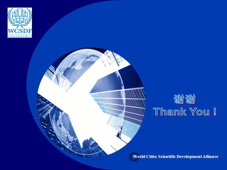 World Cities Scientific Development Alliance