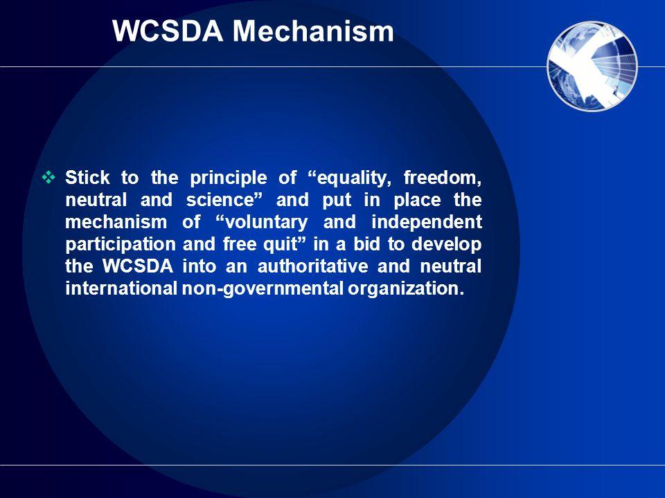 WCSDA Mechanism