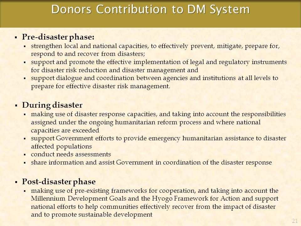 Donors Contribution to DM System