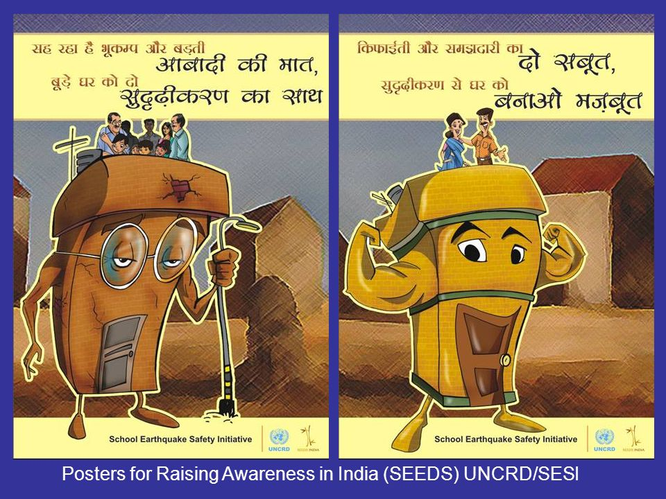 Posters for Raising Awareness in India (SEEDS) UNCRD/SESI