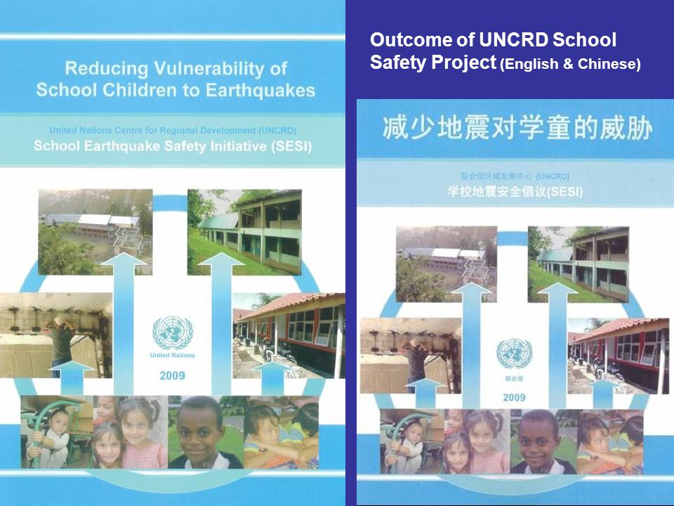 Outcome of UNCRD School Safety Project (English & Chinese)