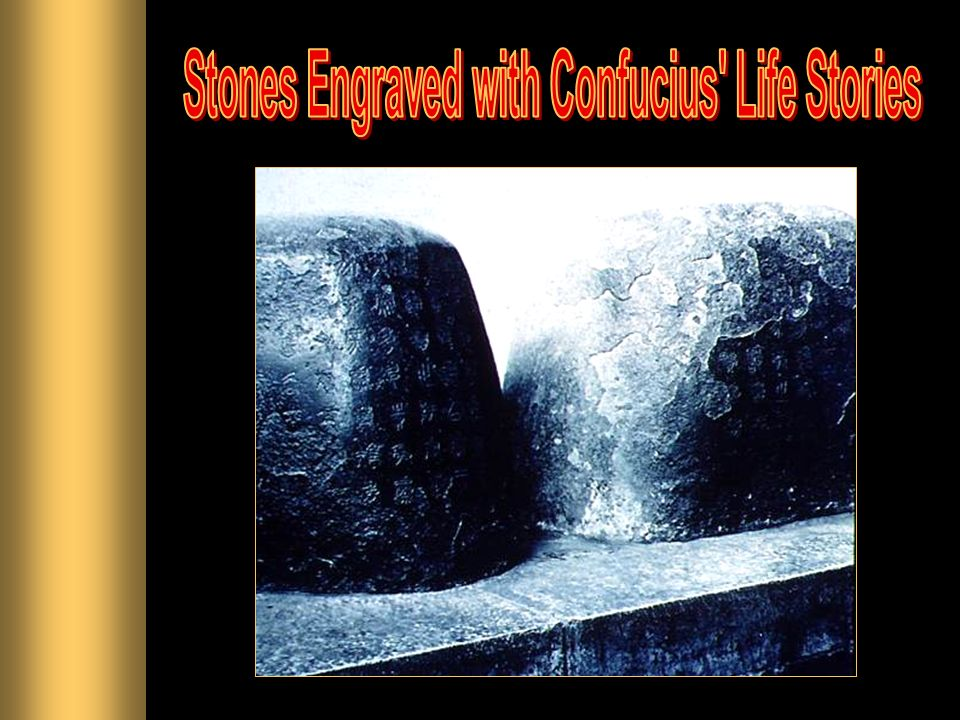 Stones Engraved with Confucius Life Stories