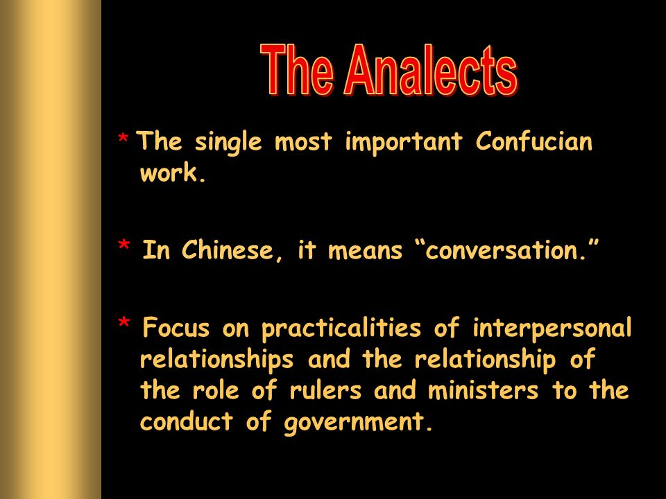 The Analects In Chinese, it means conversation.