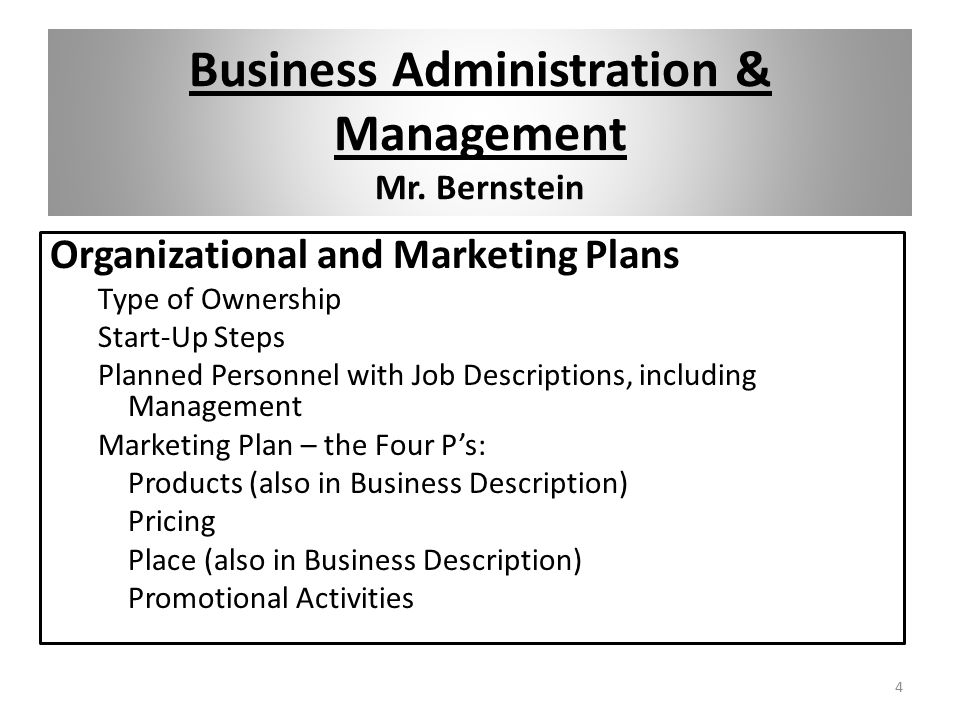 Business Administration Plan of Study