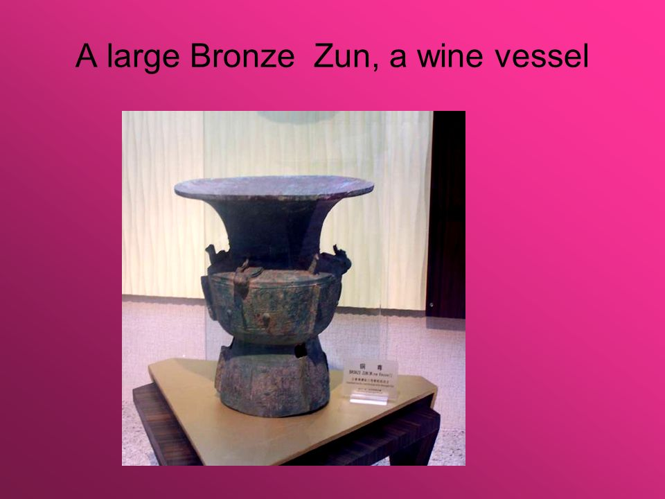 A large Bronze Zun, a wine vessel