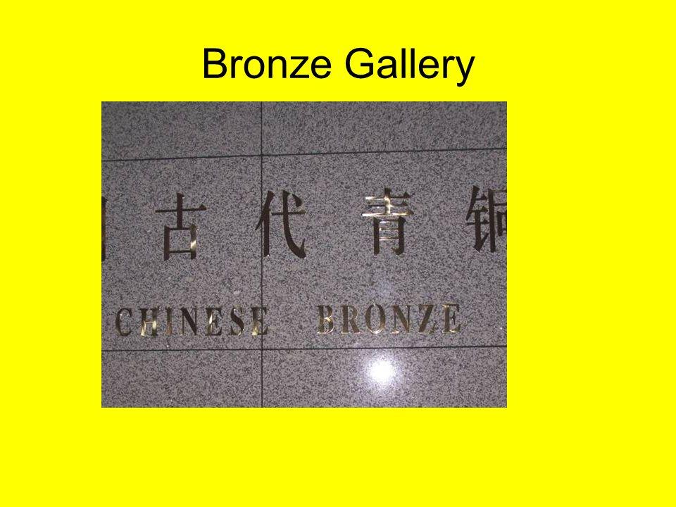 Bronze Gallery