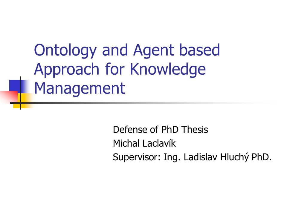 phd thesis on inventory management Afit-lscm-ens-12-16 the effect of supply chain management processes on competitive advantage and organizational performance thesis presented to the faculty.