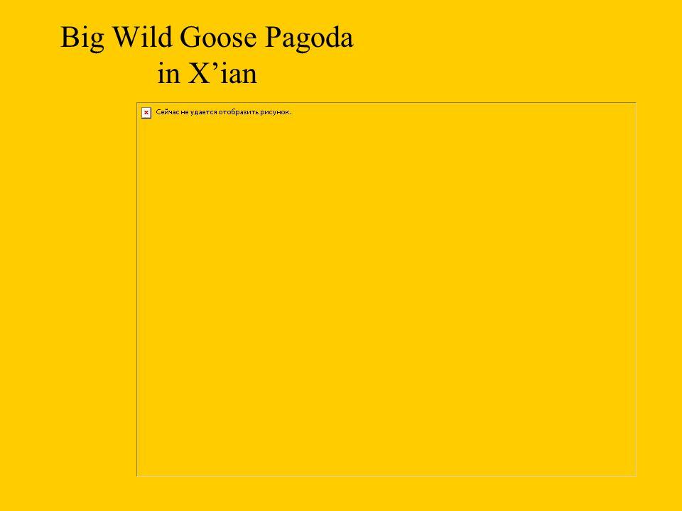 Big Wild Goose Pagoda in X'ian