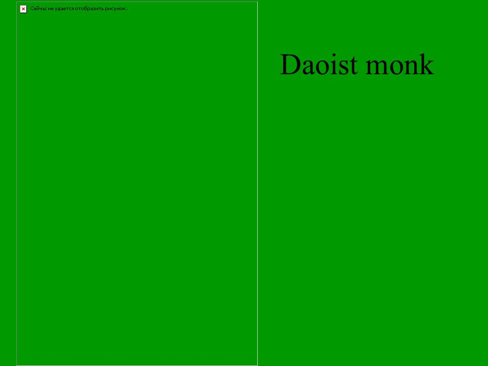 Daoist monk
