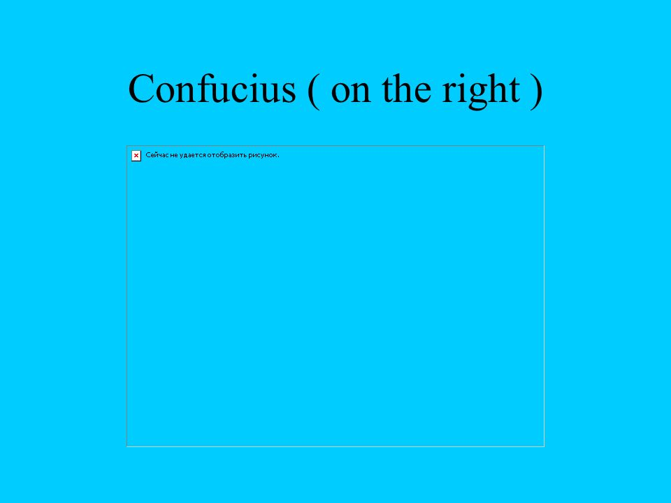 Confucius ( on the right )