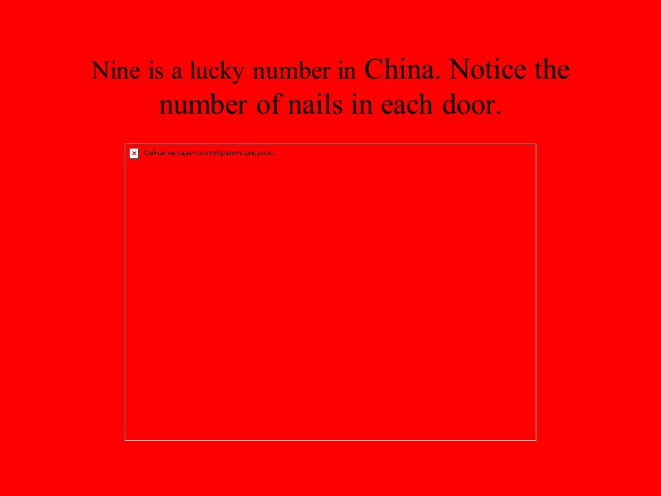 Nine is a lucky number in China