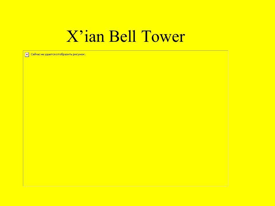 X'ian Bell Tower
