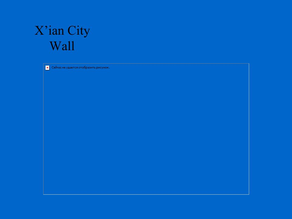 X'ian City Wall