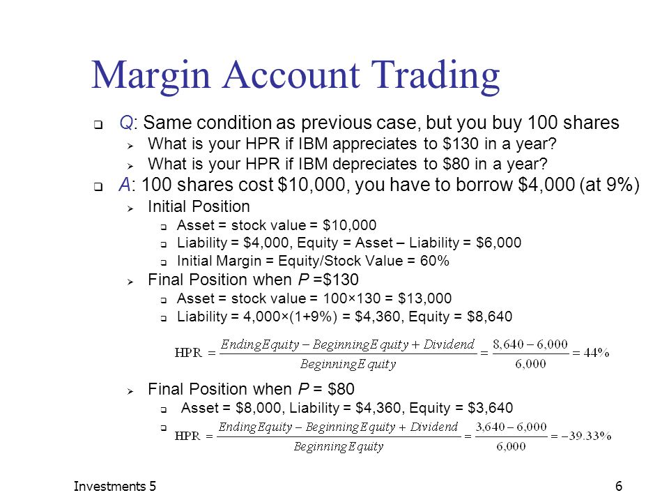 Options trading vs margin trading