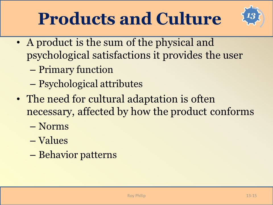 the consumption function and its importance in the goods market Innovation in consumer goods:  in research and development each year to bring new products to market,  analyzed consumption patterns of its hero.