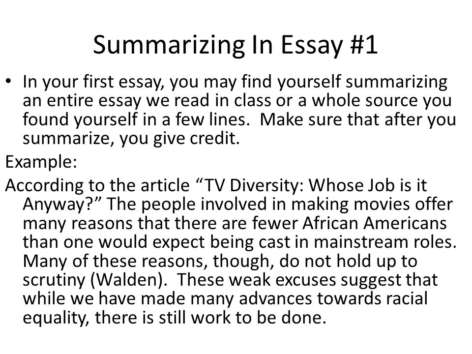 essay about diversity in the classroom