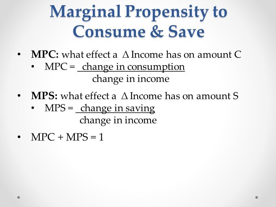 marginal propensity of consume in china Propensity meaning, definition, what is propensity: the fact that someone is likely to behave in a particular way, especially a bad way: learn more.