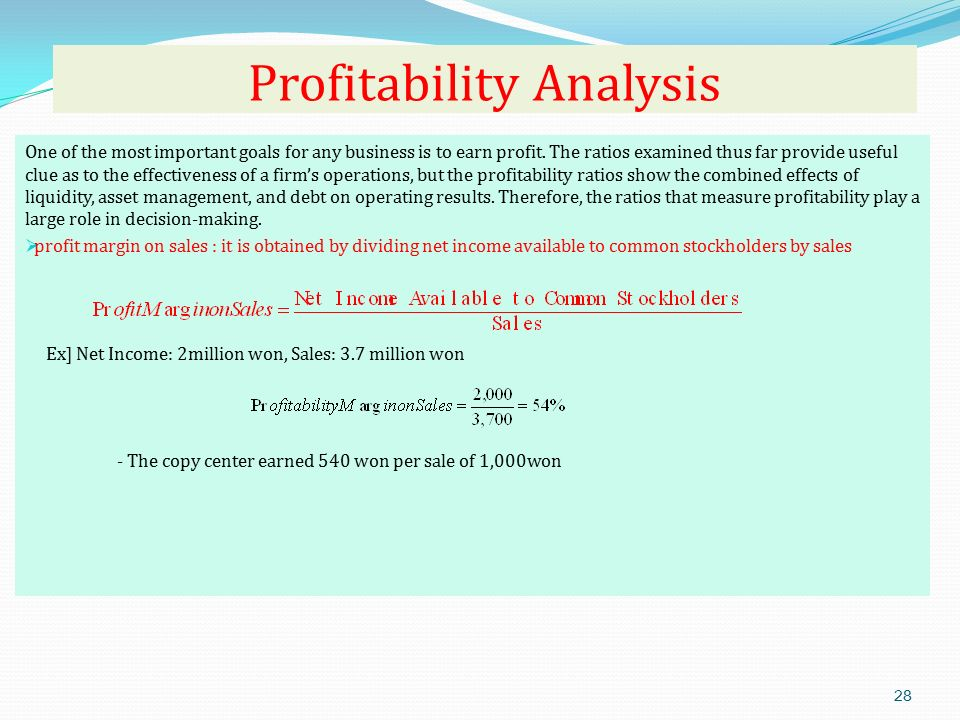 a critical analysis of liquidity profitability and efficiency It retrospectively undertakes a critical analysis of the pros  profitability, eps, and efficiency of  in financial analysis: profitability, liquidity,.