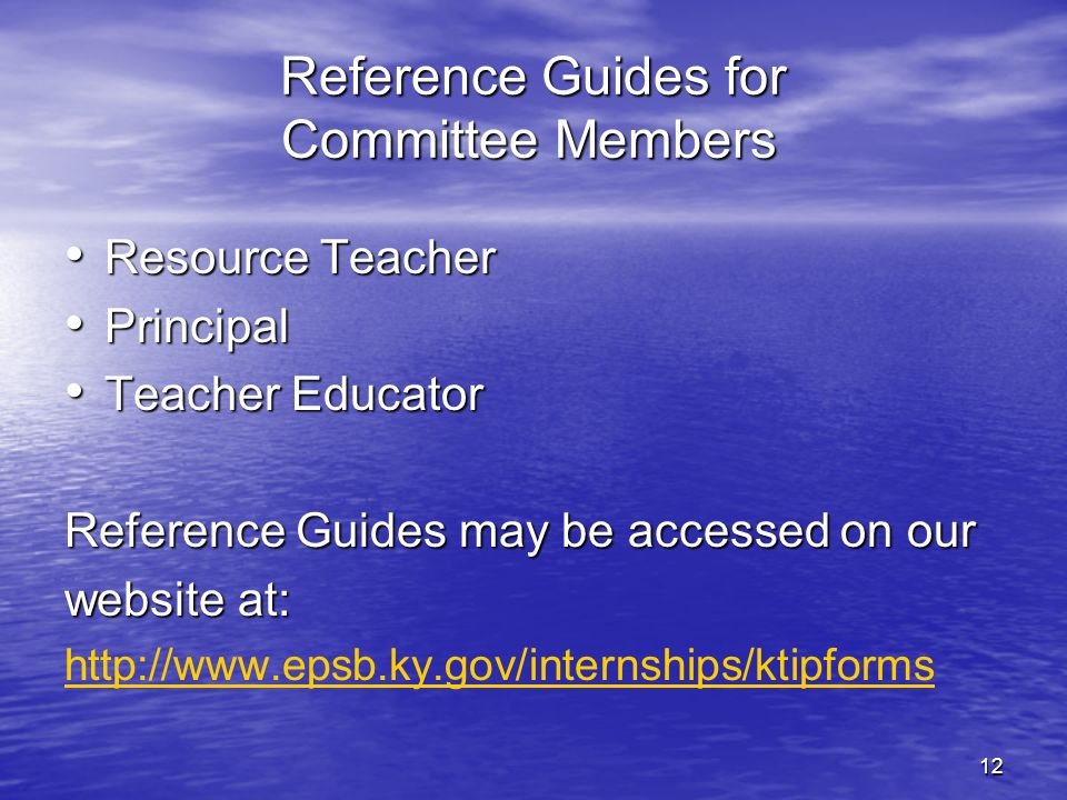 Reference Guides for Committee Members