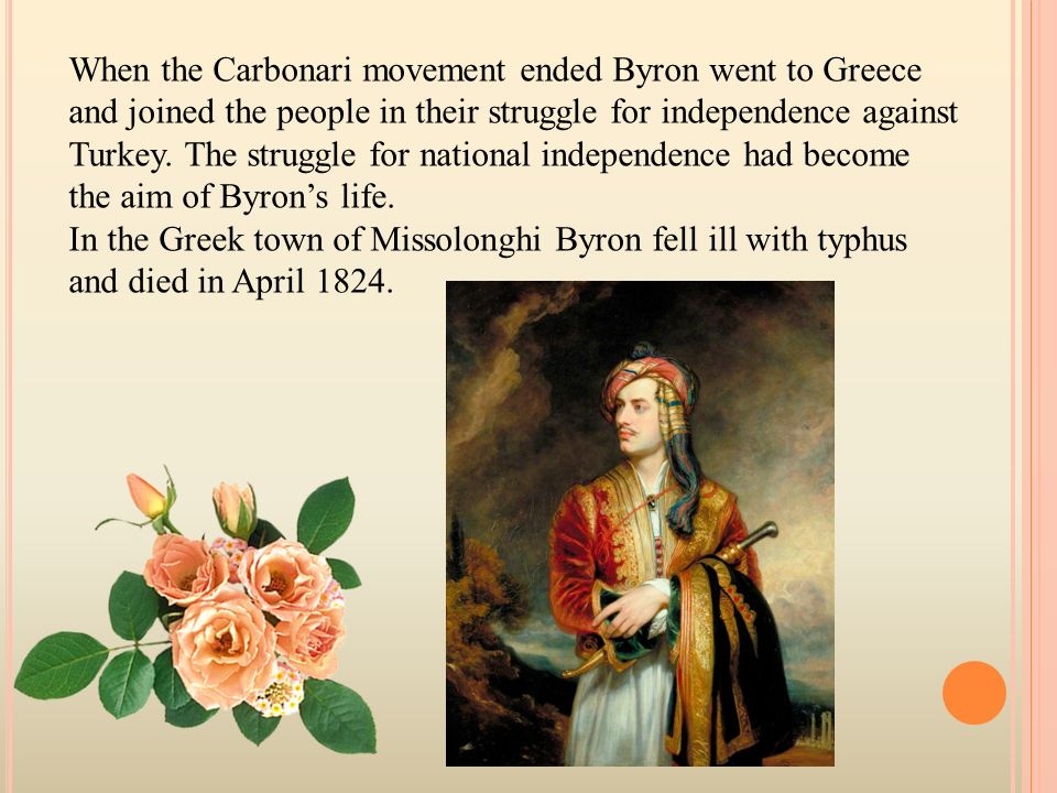 george gordon lord byron ppt Lord byron the major works george gordon lord byron the major works george gordon  codes ppt example cover letters for career service specialist excel 4 3.