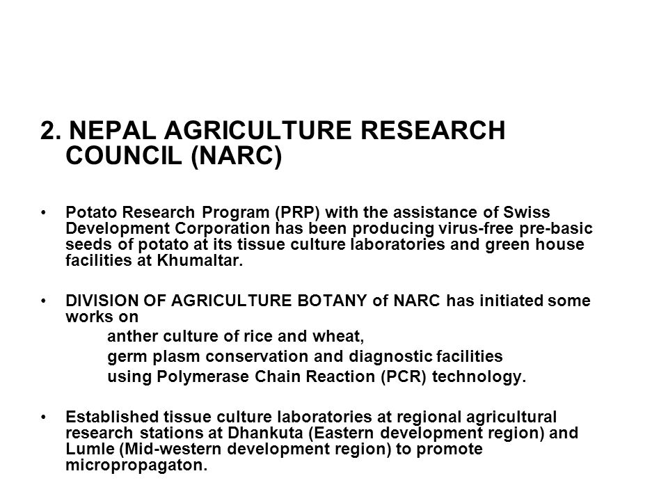 2. NEPAL AGRICULTURE RESEARCH COUNCIL (NARC)