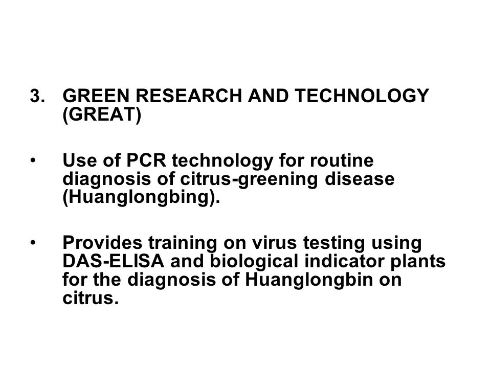 GREEN RESEARCH AND TECHNOLOGY (GREAT)