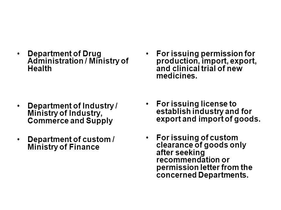 Department of Drug Administration / Ministry of Health