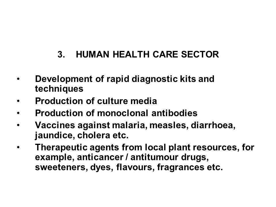 HUMAN HEALTH CARE SECTOR