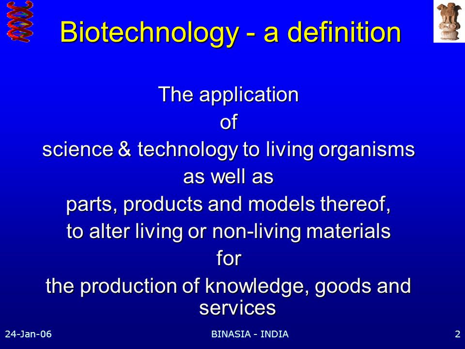 Biotechnology - a definition