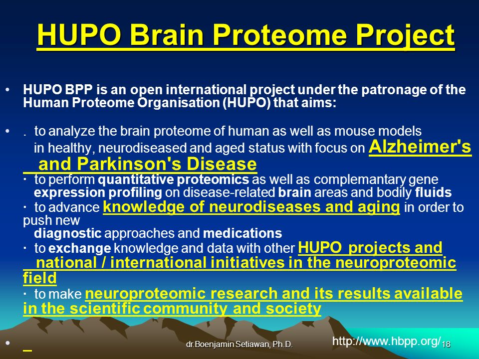 HUPO Brain Proteome Project