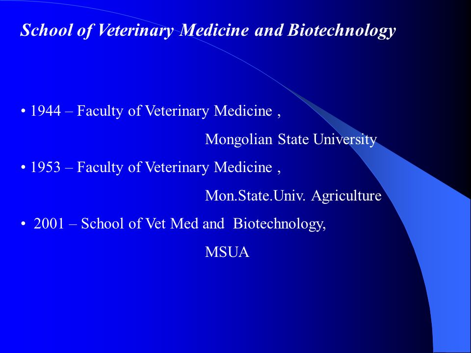 School of Veterinary Medicine and Biotechnology